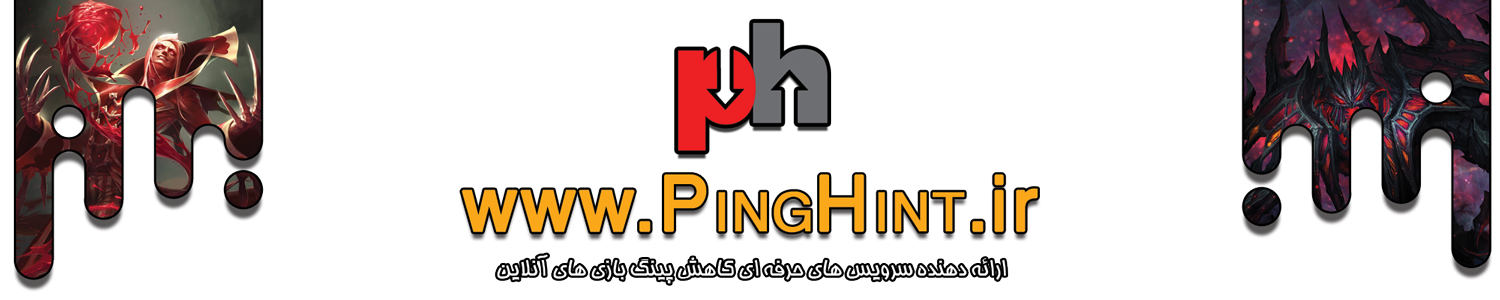 PingHint Header Picture